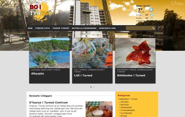 Розробка і дизайн сайту комуни Стокгольма
