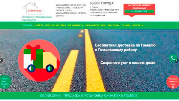 Разработка и дизайн сайта