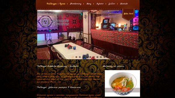 Разработка и дизайн сайта ресторана